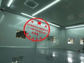 湖南某医疗科技有限公司